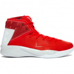 Mužské basketbalové tenisky Under Armour Curry 2.5